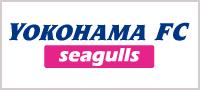横浜FCシーガルズ公式HP