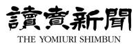 yomiuri_shimbun_logo