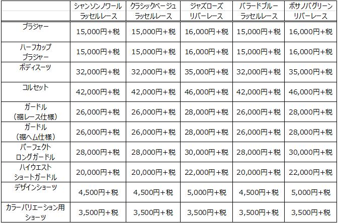 140926_02