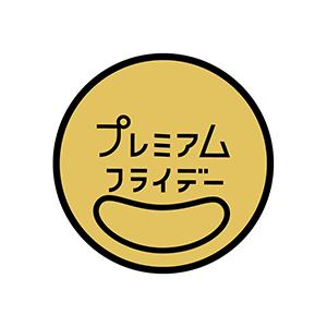 PF_logo_charis