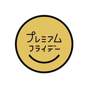 PF_logo_diana
