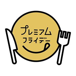 PF_logo_owl