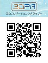 news170425_3