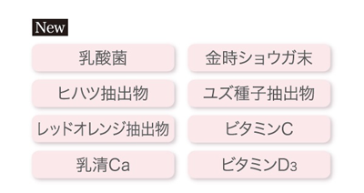news0729_04
