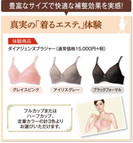news1011_02