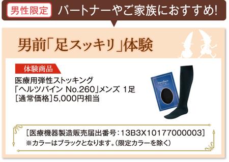 news1011_05