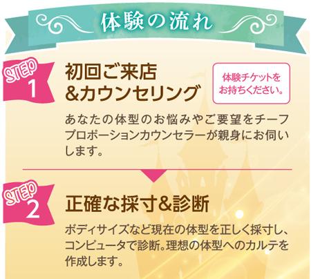 news1011_06