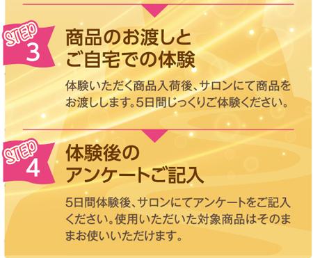 news1011_07