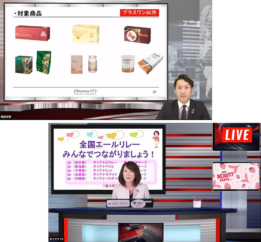 news-0727-pic-1