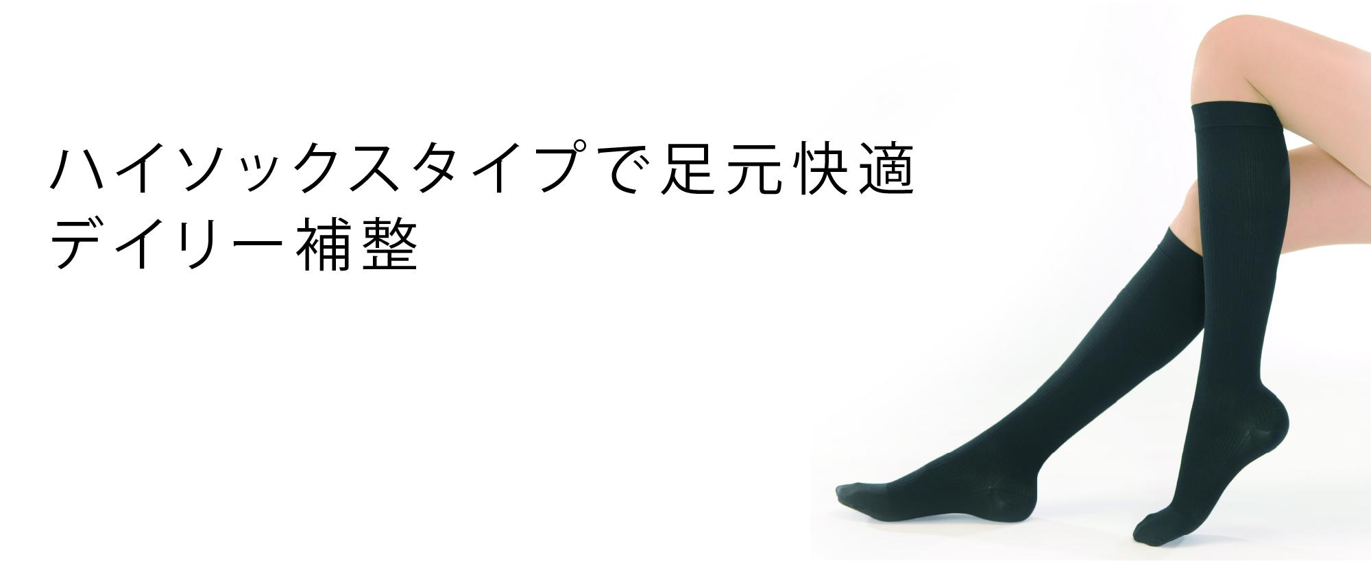 ヘルツバイン No.260 レディース