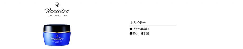 上向き美女シリーズ(リネイター)